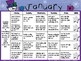 January Kindergarten Homework Calendar *Common Core Aligned*