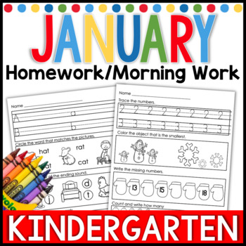 January Kindergarten Homework-Morning Work