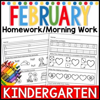 February Kindergarten Homework-Morning Work