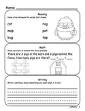 January Kindergarten Homework or Morning Work