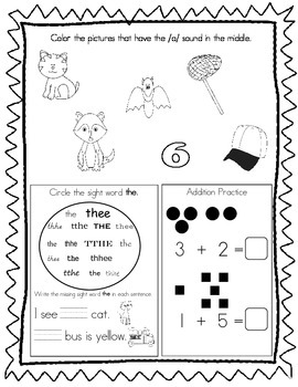 January Kindergarten Morning Work, Daily Math and Literacy Practice