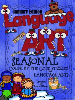 """January Language """"Art"""" ~ Color By The Code Language Arts Puzzles"""