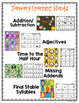 January Learning Hunt - Write the Room - I Spy ELA/Math Centers