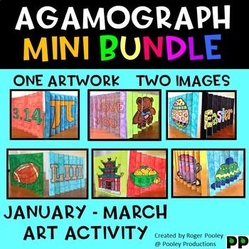 January - March Agamograph Art Activity Bundle