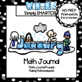 January Math Journal:  NO PREP Journal Prompts