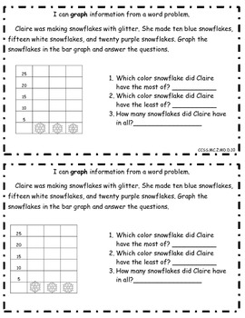 January Math Journal: Second Grade Common Core