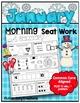 January READY TO TEACH Bundle - No Prep Worksheets - Math