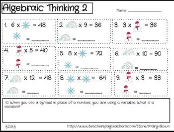 Math Printables (January)