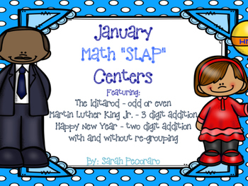 January Math SLAP Centers