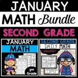 January Math Worksheets Bundle | January Morning Work | January Math