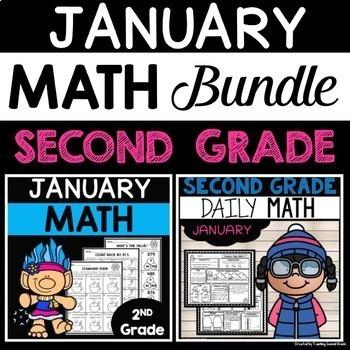 January Math Worksheets