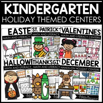 January Centers for Math and Literacy {kindergarten}