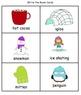 January Math and Literacy Set