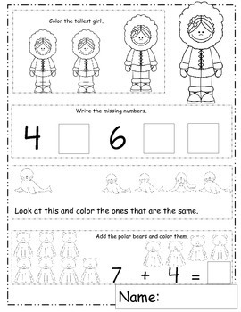january math worksheets winter themed daily math january activities. Black Bedroom Furniture Sets. Home Design Ideas