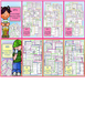January - May BUNDLE Third Grade Math and Literacy Printables NO PREP