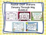 Pocket Chart Stations January through May {BUNDLED}
