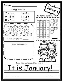January- Mix It Up