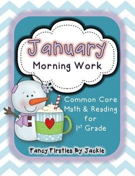 January Morning Work -- 1st Grade