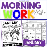 January Morning Work 2-First Grade