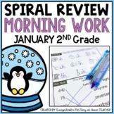 January Morning Work 2nd Grade