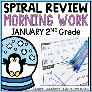 January Morning Work 2nd Grade