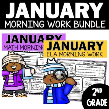 January Morning Work Bundle | January Math | January Language
