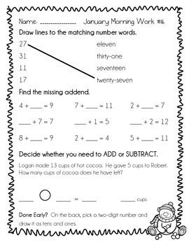 January Morning Work - CC Math Skills