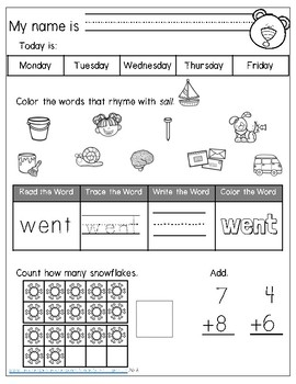 January Morning Work First Grade
