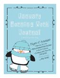 January Morning Work Journal