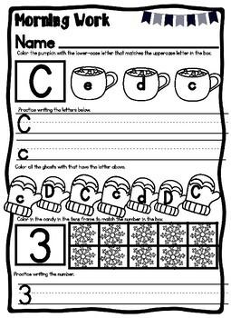 January Morning Work Kindergarten