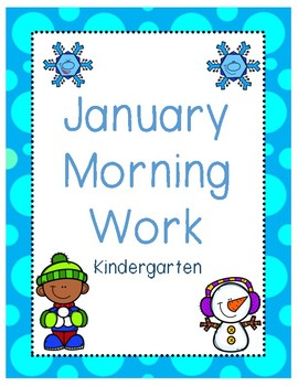 January Morning Work Kindergarten