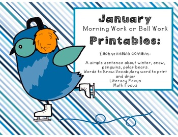January Morning Work Printables