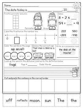 January Morning Work {Third Grade}