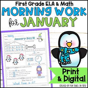 Morning Work First Grade (or Homework): January