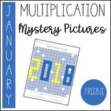 January Multiplication Mystery Picture FREEBIE (January Ac