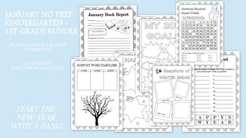 January NO PREP Bundle! (Includes Math & Literacy)