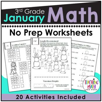 January NO PREP Math Packet - 3rd Grade