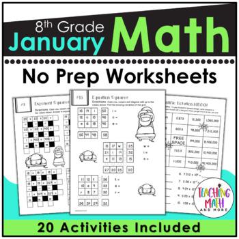 January NO PREP Math Packet - 8th Grade