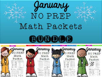 January NO PREP Math Packets BUNDLE - Grades 5 to 8