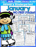 January NO PREP Math and Literacy (Kindergarten)