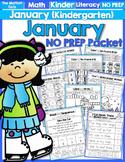 January NO PREP Math and Literacy (Kindergarten)