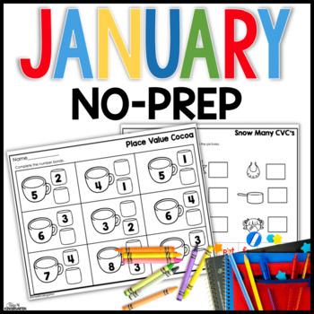 January No Prep Just Print