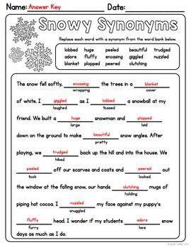 January NO PREP Literacy Printables