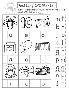 January: No Prep Language Arts and Math