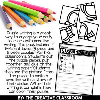 January Puzzle Writing