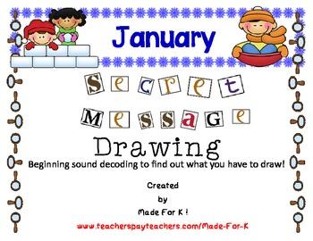 January Secret Code Drawing Center