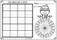 January Sight Word Worksheets - Race and Trace