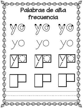 Enero January No Prep SPANISH Literacy Fun:  Kindergarten and First Grade