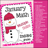 January (Winter) Math unit - (No Prep) Multiple Skills for 2nd and 3rd Grades