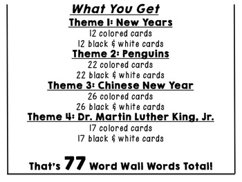 January Thematic Word Wall Words {80 Words for MLK, Penguins, New Year, & More!}
